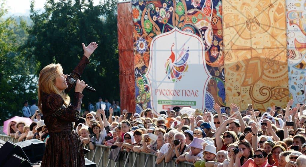 Традиции славян объединятся на «Русском поле» в Москве