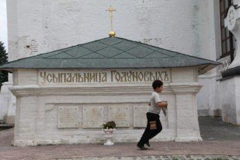 Фото Владимира ЕштокинаФото Владимира Ештокина
