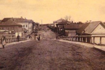 Вид улицы в Козельске. Начало XX в.