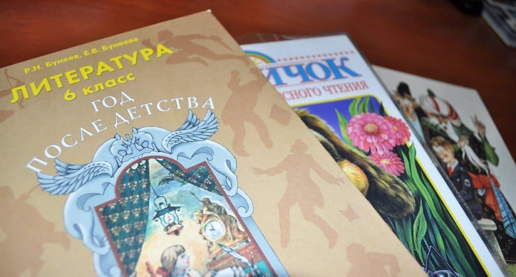 Общество русской словесности за независимую экспертизу учебников по литературе