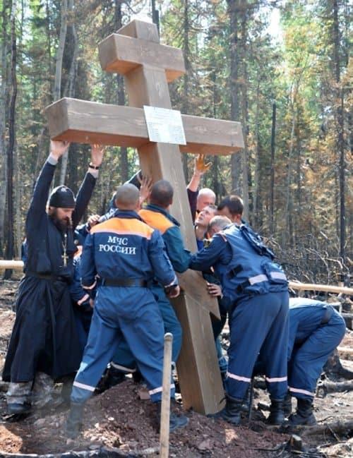 MemorialIl76Irkutsk1