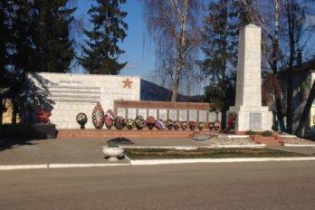 Боровск. Мемориал Славы. Из открытых источников