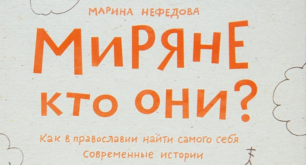 Книга русская голгофа читать