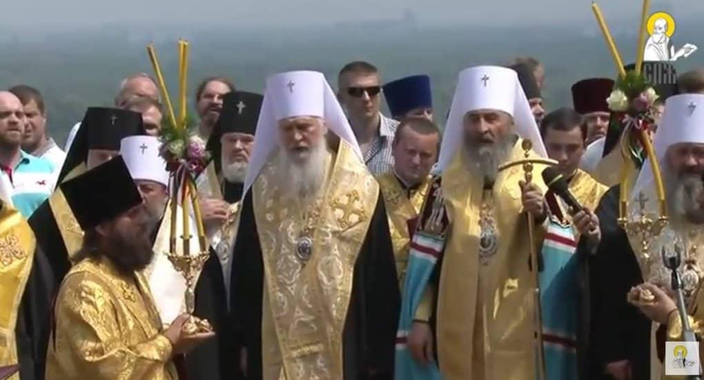 В Киеве начался молебен участников Всеукраинского крестного хода