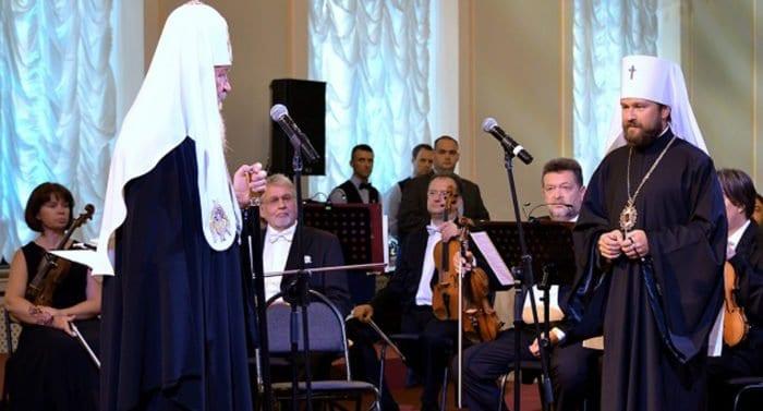 Патриарх Кирилл поздравил митрополита Волоколамского Илариона с 50-летием