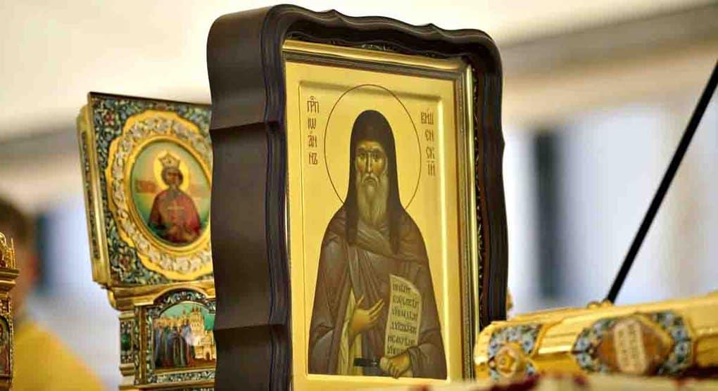 Защитника православия Иоанна Святогорца прославили в лике святых в Украине