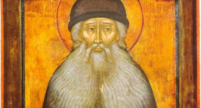 Церковь празднует обретение мощей преподобного Максима Грека
