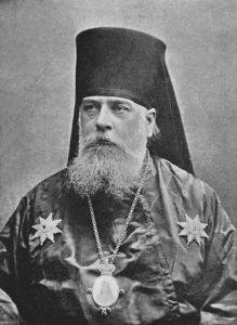 Архтмандрит Серафим (Чичагов)