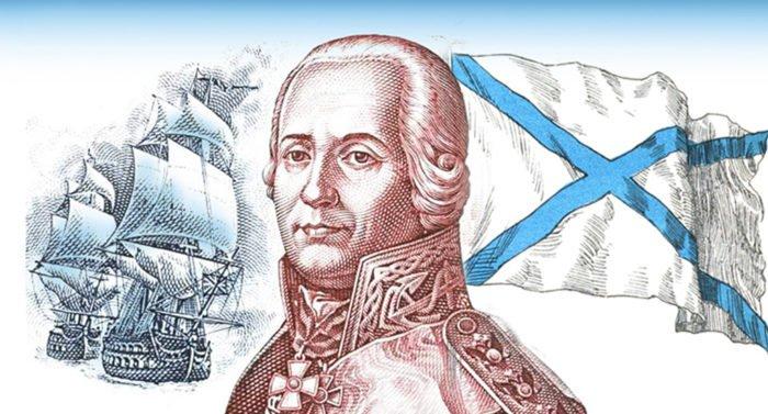 Память святого флотоводца Федора Ушакова почтут водным крестным ходом
