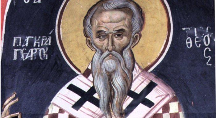 Церковь вспоминает священномученика Панкратия – современника Христа