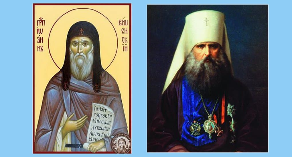 На Украине прославят двух новых святых – преподобного и святителя