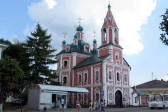 Переславль-Залесский. Церковь Симеона Столпника, Melikamp