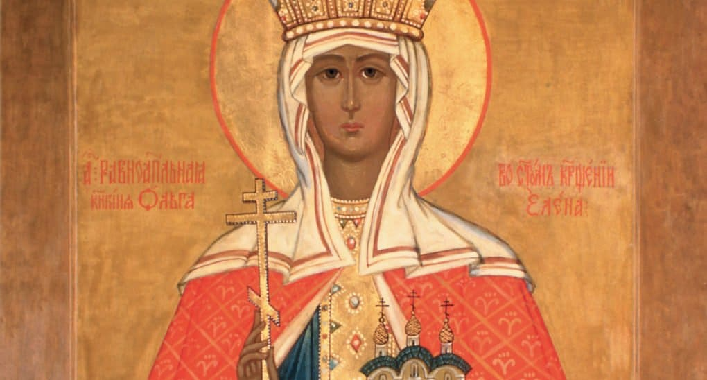 24 июля  Святая равноапостольная княгиня Ольга - Православный журнал ... d846c9f476bf9