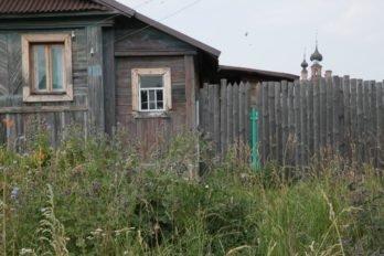 Село Весь