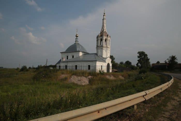 020 Ополье