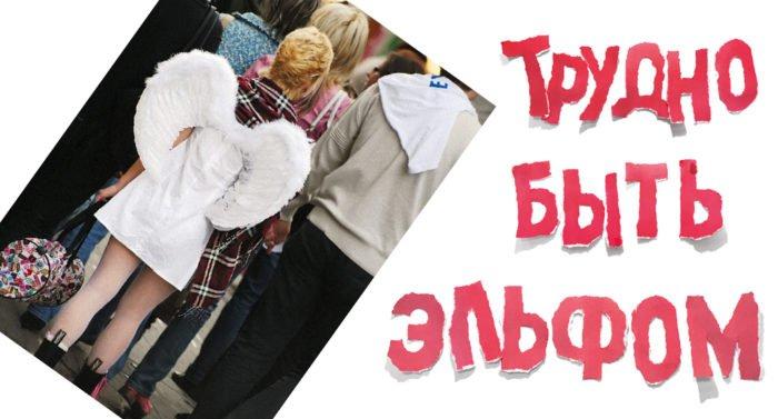 Как выжить «правильному» школьнику в«неправильной» школе. Мнение эксперта Ирины Лукьяновой