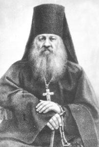 20.2. Антоний Оптинский
