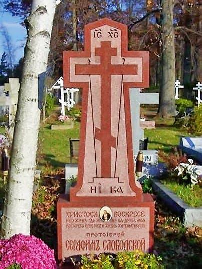 Фото sergeylarin.livejournal.com
