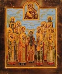 4.1. Собор Московских святых