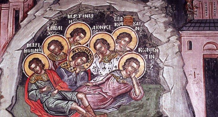 Церковь празднует память семи Ефесских отроков
