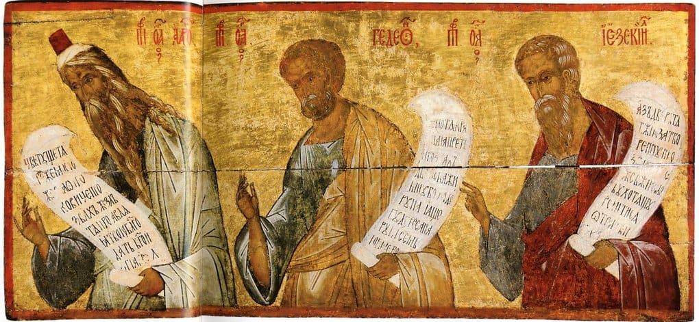 Как читать четвертый и пятый ряд иконостаса?