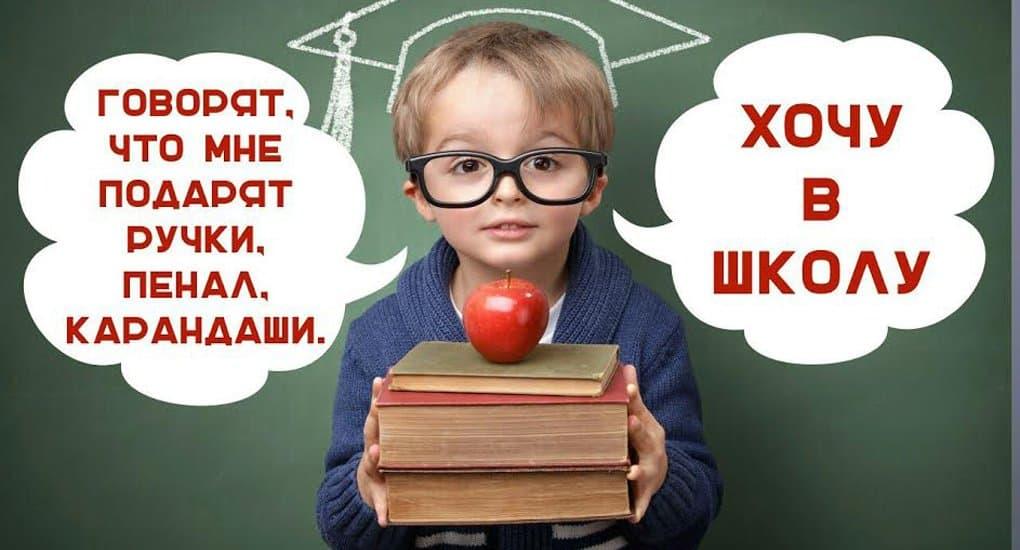 Православная молодежь Москвы поможет детям Донецка собраться в школу