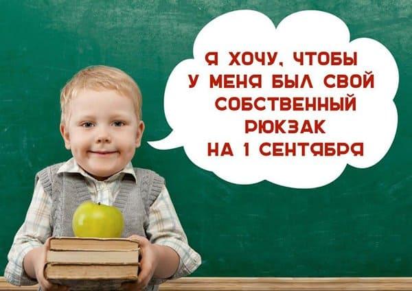 Akcia_UrokiDobroty1