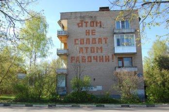 Дом на ул. Сахарова в Дубне_Yokki_вики