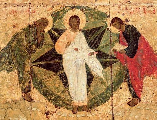 Христос с Моисеем и Илией2