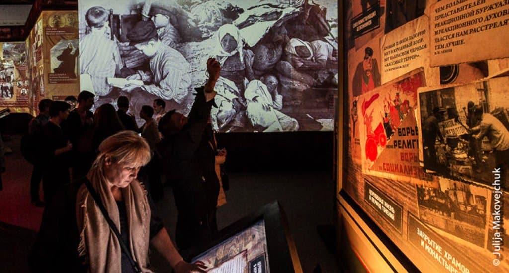 В Екатеринбурге и Ставрополе открылись мультимедийные парки «Россия – Моя история»