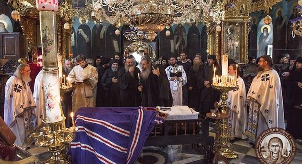 На Афоне простились с настоятелем русского монастыря игуменом Иеремией