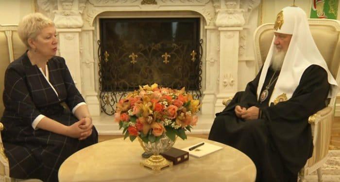 Ольга Васильева - патриарху Кириллу: главная цель - воспитание в людях нравственности