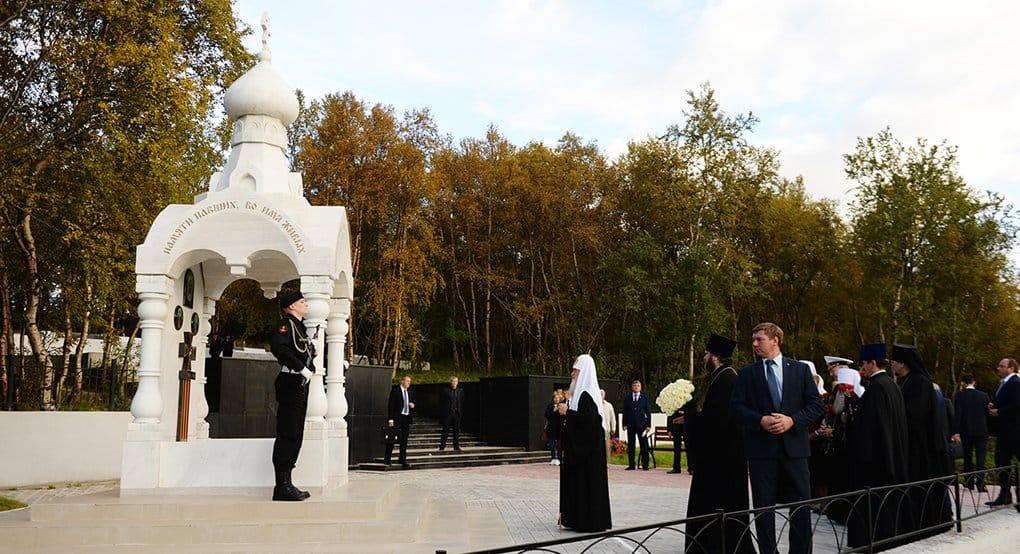 У часовни защитникам Заполярья, патриарх Кирилл помолился о всех павших в Великую Отечественную