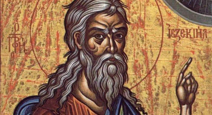 Церковь вспоминает святого пророка Иезекииля