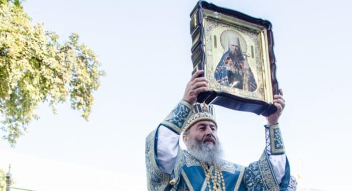 Украинская Церковь прославила двух монахов Киево-Печерской лавры