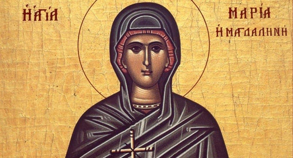 Их зовут Мариями. Избранные жизнеописания святых