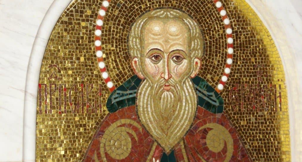 Церковь празднует память преподобного Саввы Сторожевского