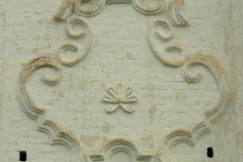 Церковь Входа Господня в Иерусалим. Фрагмент. Фото Картуш, Дунаева А. В