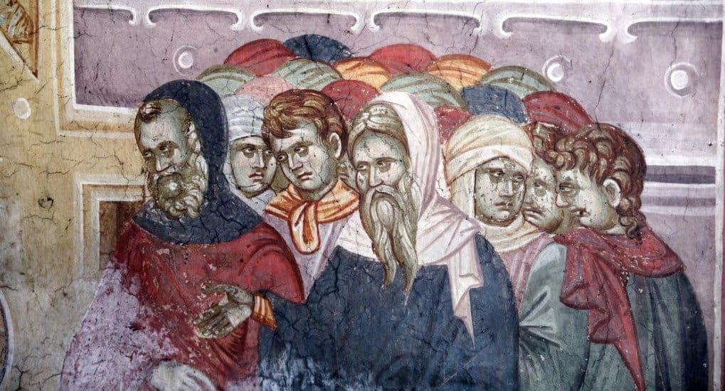 кто такие фарисеи в Библии