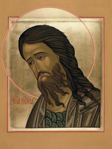 11.1. Иоанн Предтеча