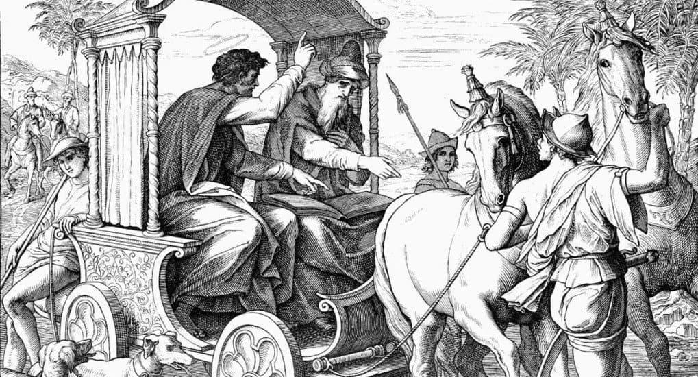 Обращение евнуха эфиоплянина. Юлиус Шнорр фон Карольсфельд. XIX в.