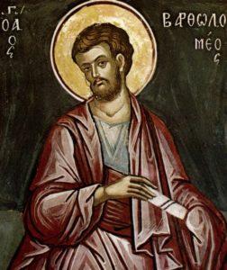 7.1. Апостол Варфоломей