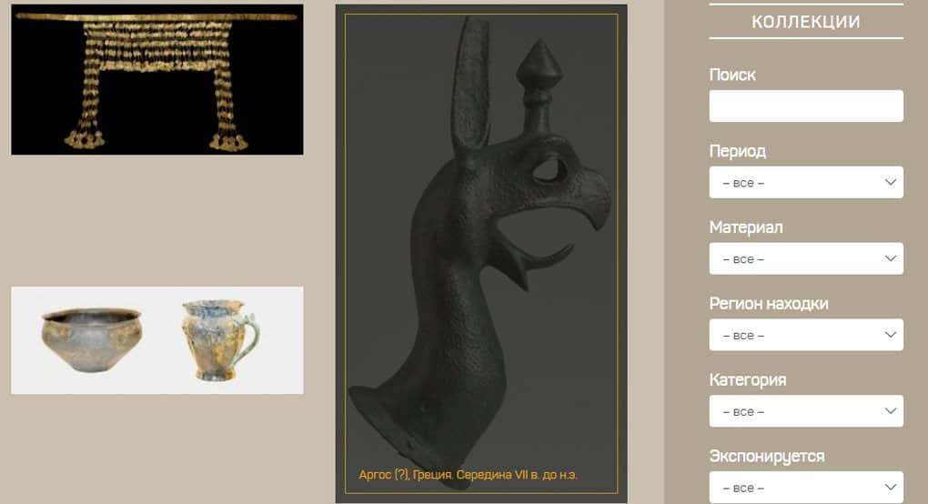 Археология станет понятнее и интереснее благодаря виртуальному музею