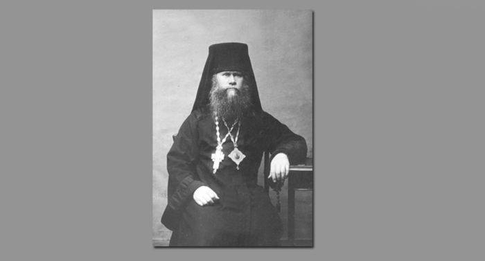 Церковь вспоминает священномученика Уара (Шмарина), епископа Липецкого