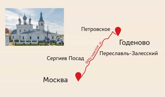 Godenovo_p21