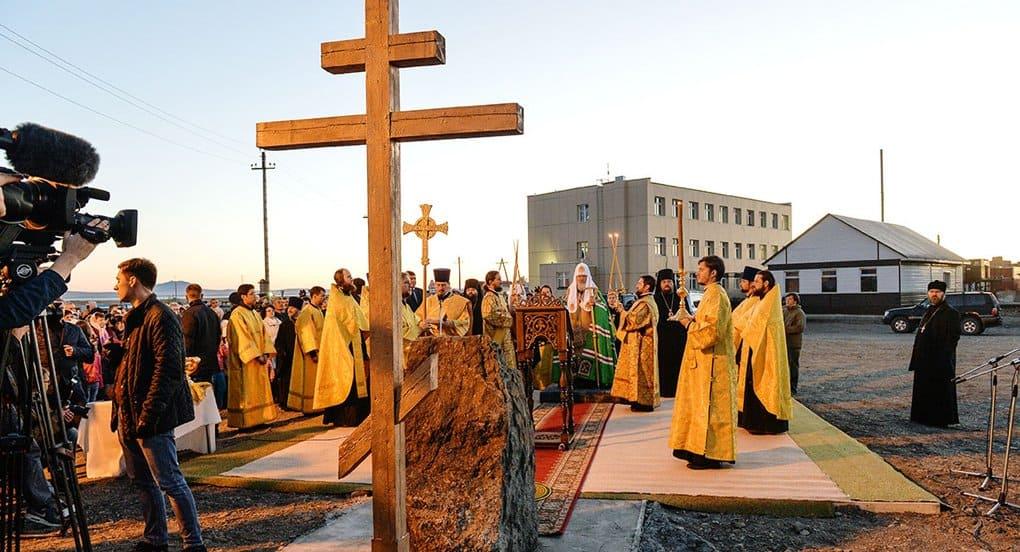 У Берингова моря патриарх Кирилл заложил храм в честь князя Владимира