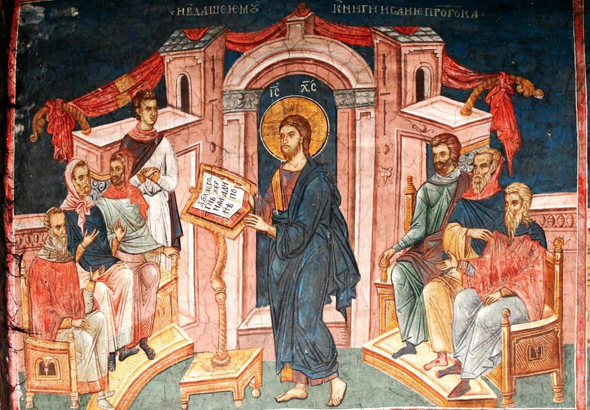 Греческий текст Священного Писания