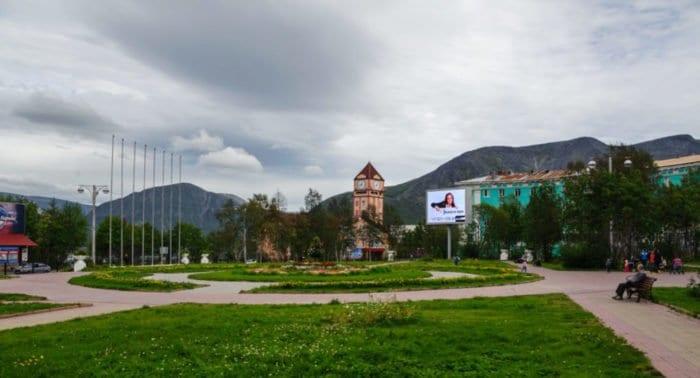 Город у подножия Хибин