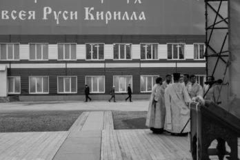 kirovsk41