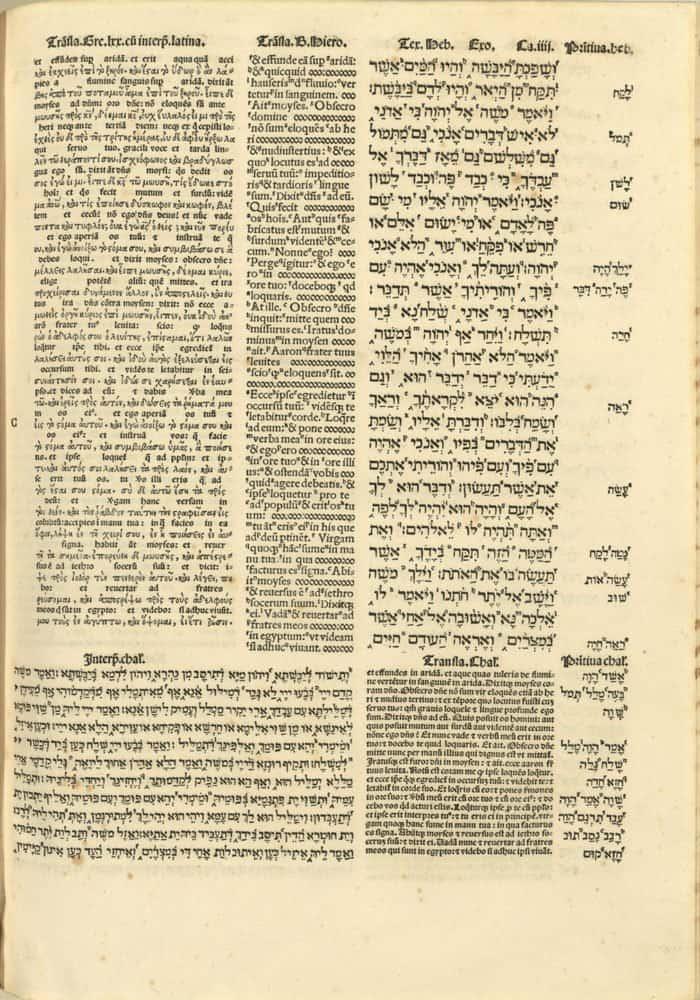Комплютенская полиглотта— первое издание Библии, вкотором текст был напечатан на четырех языках